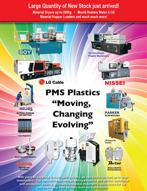 New stock of plastic machinery and equipment